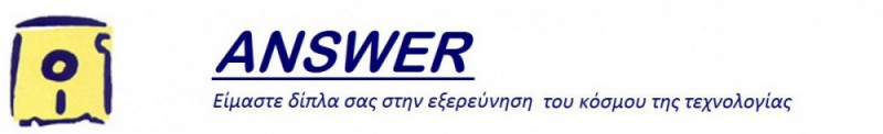 ANSWER Logo